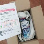 【ポチカム】食洗器洗剤クリスタクリアジェルがリニューアル!従来品からの変化は?