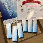 ファンケルアンバサダーに登録で、化粧水と乳液のセットを頂きました♪